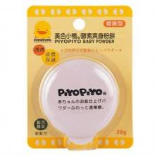 Piyo Piyo Baby Enzyme Powder Cake Refill 1pc