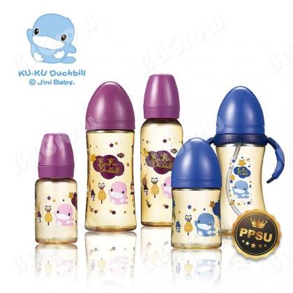 KUKU PPSU Standard Feeding Bottle 240ml