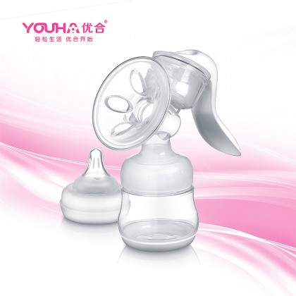 Youha Premium Manual Breast Pump + Peony Milk Collector Combo Set