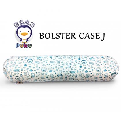 Puku Bolster Case J