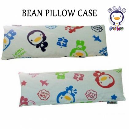 Puku Organic Bean Pillow Case