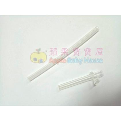 Cutebaby Cup Straws (1 pcs)
