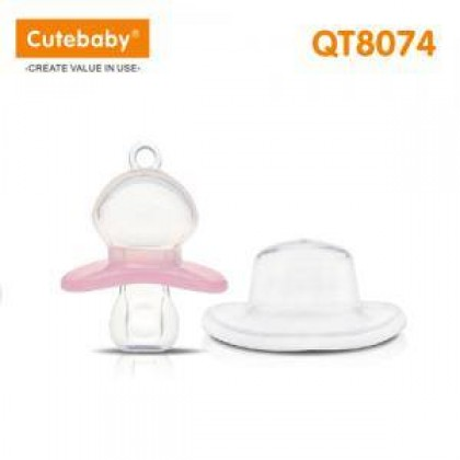 Cutebaby All Silicone Big-And-Flat Head Inflatable Massage Pacifier 6m+ (1pcs)