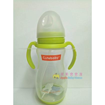 Cutebaby Wide Mouth PP Bottle With Straw&Handle 0-12m+ (360ML)