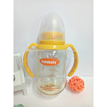 Cutebaby Standard Neck PPSU Bottle With Handle 6m+ (130ML)