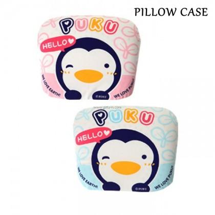 Puku AntiBacteria Latex Pillow Case