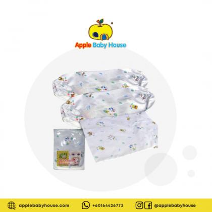 Bumble Bee Pillow & Bolster Case Set