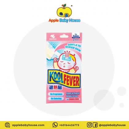 Kool Fever - Babies 0-2y (2 sheets)