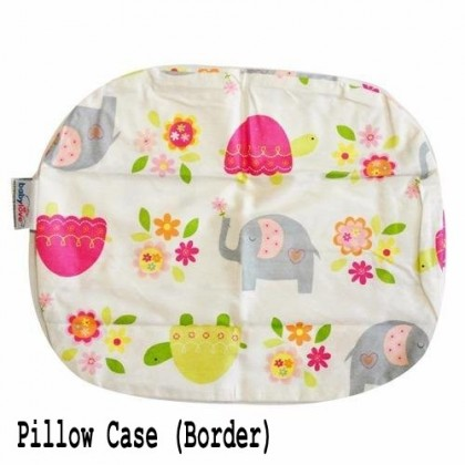 Baby Love Premium Pillow Case (Border)