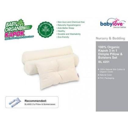 Baby Love 100% Organic Kapok 3 in 1 Pillow & Bolster set
