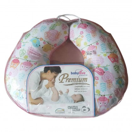 Baby Love Premium Nursing Pillow