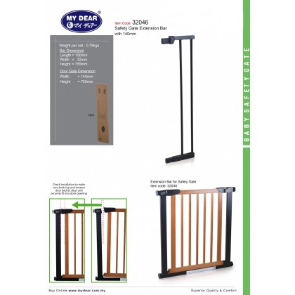 MyDear 32046 Safety Gate Extension for 32038