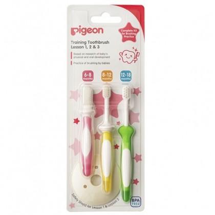 Pigeon Training Toothbrush Set 3IN1