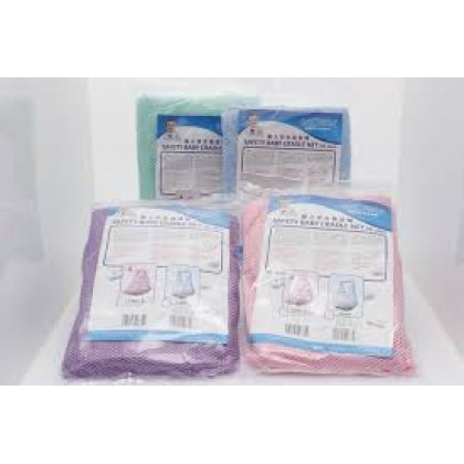 Camera Safety Baby Cradle Net with Head (XL) 12400