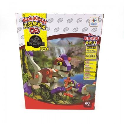 Bado Blocks Dinosaur 60pcs