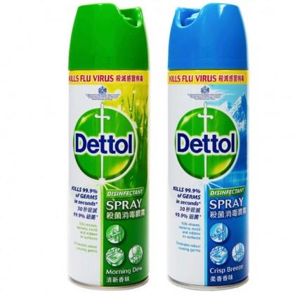 Dettol Spray Disinfectant 450ml