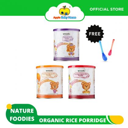 Natufoodies Organic Rice Porridge 220G