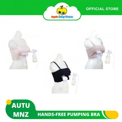 Autumnz Hands Free Pumping Bra
