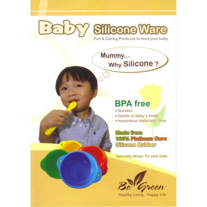 Baby Silicone Ware