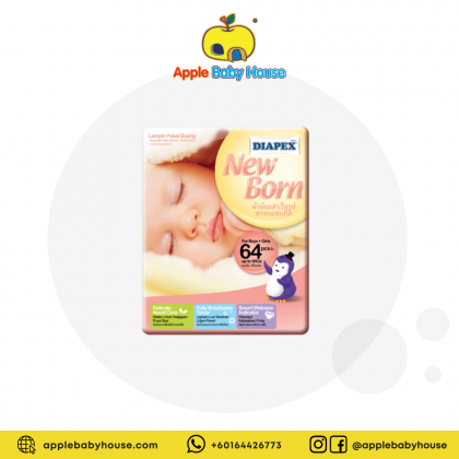 Diapex New Born Diapers 64pcs