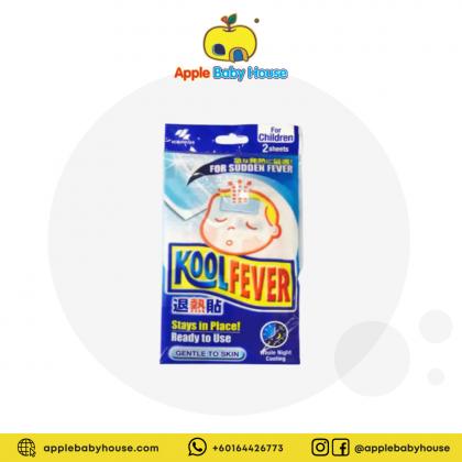 Kool Fever Baby (2 sheets)