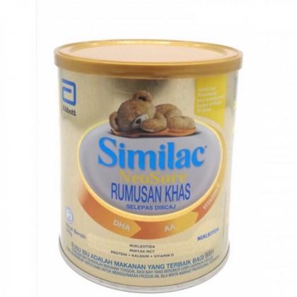 Similac NeoSure Milk Formula (0-12m) 370g
