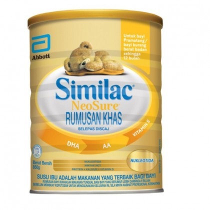 Similac NeoSure Milk Formula (0-12m) 850g