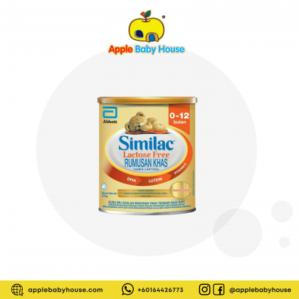 Similac Lactose Free Milk Formula 350g