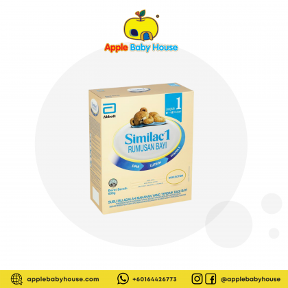 Similac Gold Step 1 Milk Formula 600g