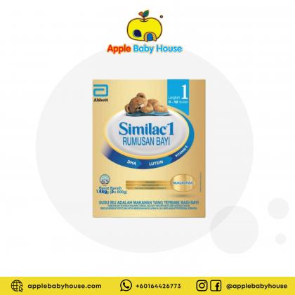 Similac Gold Step 1 Milk Formula 1.8kg