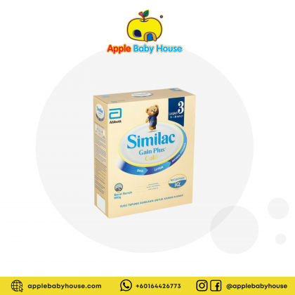 Similac Gold Step 3 Milk Formula 600g