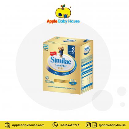 Similac Gold Step 3 Milk Formula 1.2kg
