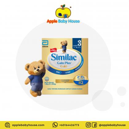 Similac Gold Step 3 Milk Formula 1.8kg