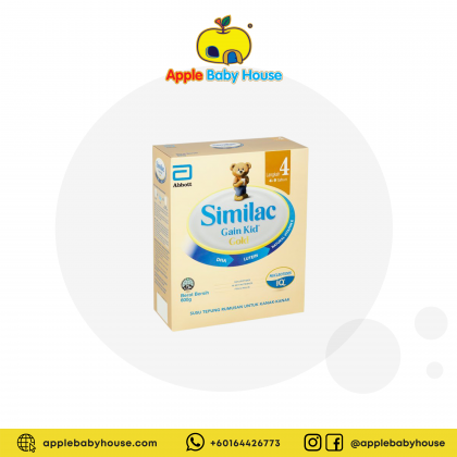 Similac Gold Step 4 Milk Formula 600g