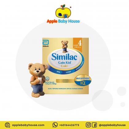 Similac Gold Step 4 Milk Formula 1.2kg