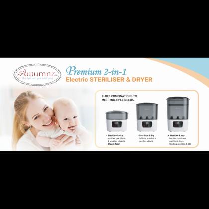 Autumnz Premium 2in1 Electric Steriliser & Dryer