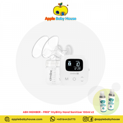 Cimilre P1 Portable Rechargeable Breast Pump