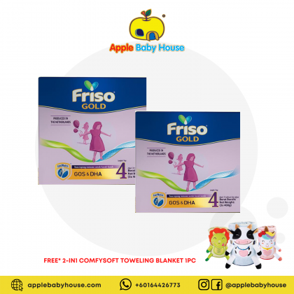 Friso Gold NEW Step 4 1.2kg x 2
