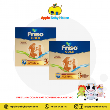 Friso Gold NEW Step 3 1.2kg x 2