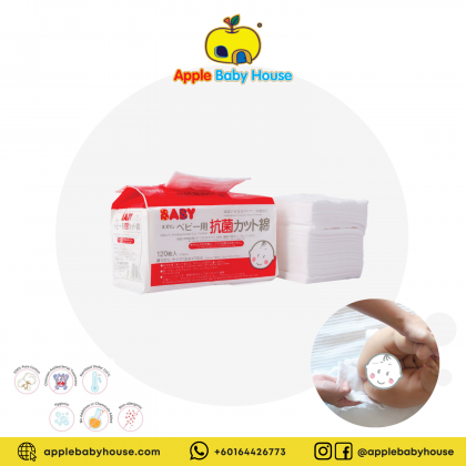 Suzuran Baby Baby's Antibacterial Cut Cotton 120pcs