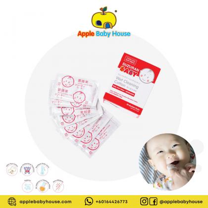 Suzuran Baby Oral Wet Cleaning Cotton 30pcs