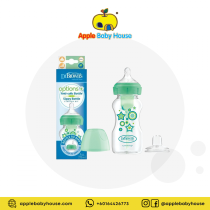 Dr Brown's Options+ Anti-colic Wide Neck Bottle w/Sippy Cup 9oz/ 270ml - GREEN