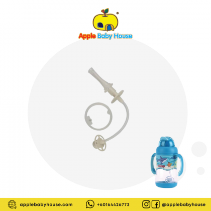 Nuby Straw And Ring Replacement Parts For NB10457
