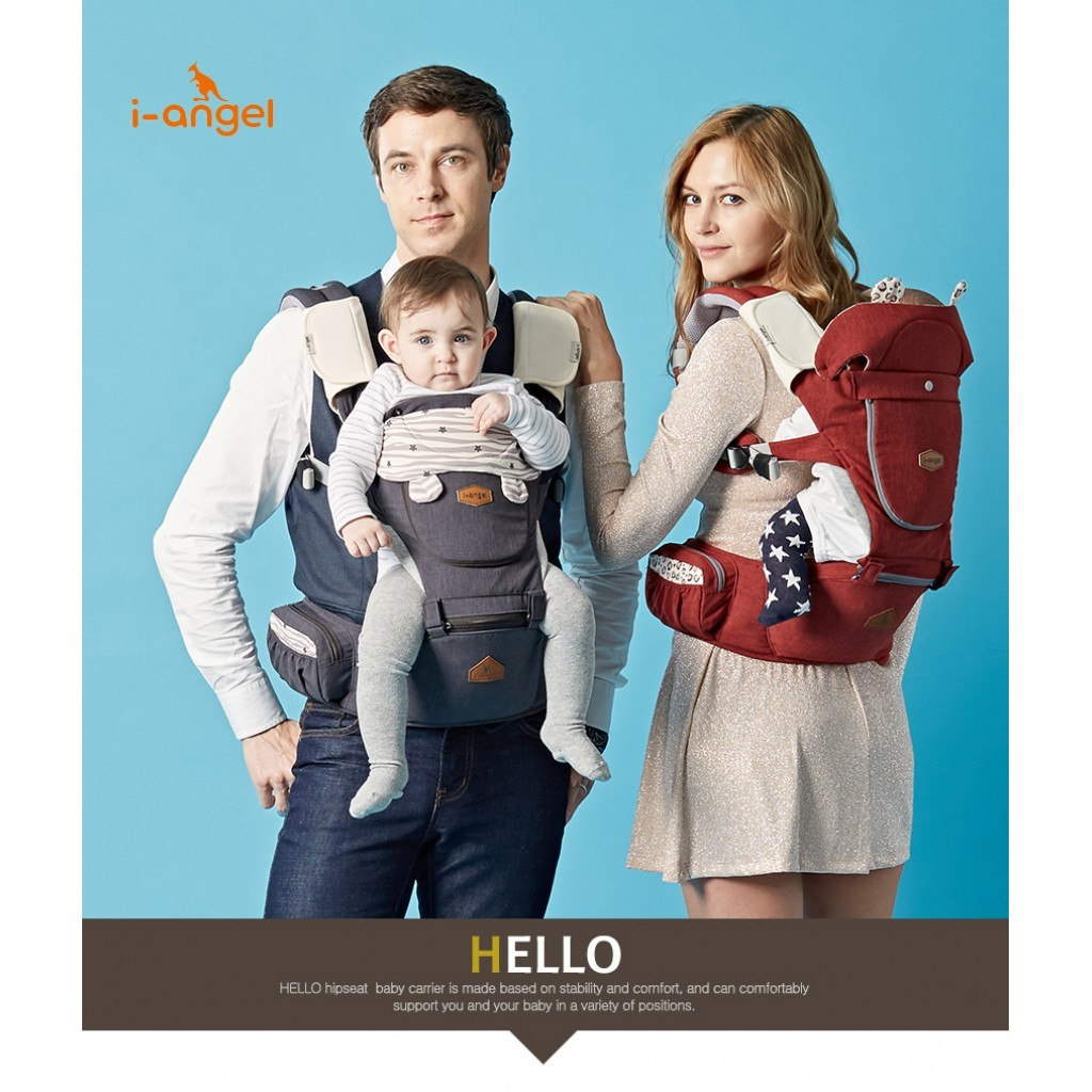 I Angel Hello Hipseat Baby Carrier